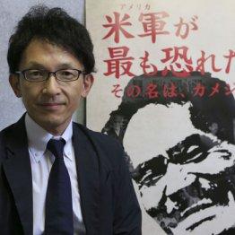 沖縄の英雄を映画に 佐古忠彦氏「本土の人も見てほしい」