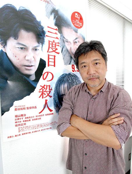 「真実が曖昧なまま人が裁かれている」と是枝監督/(C)日刊ゲンダイ