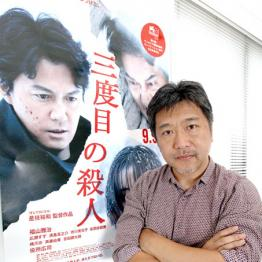 福山雅治主演「三度目の殺人」 是枝監督が明かす撮影秘話