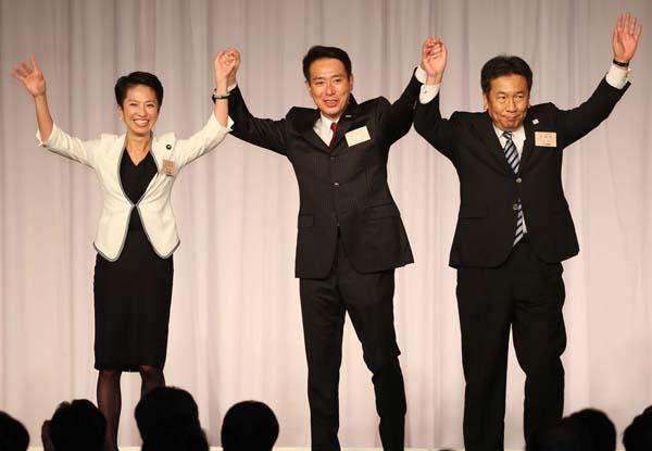 前途多難の民進党(C)日刊ゲンダイ