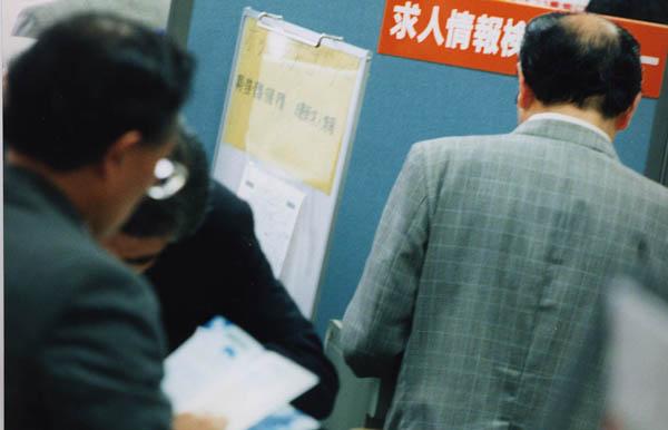 数字に踊らされてはいけない(写真はイメージ)/(C)日刊ゲンダイ