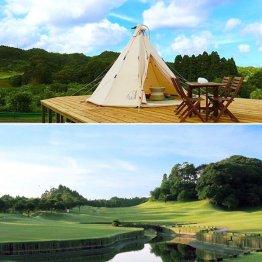 ゴルフ場が「総合リゾート施設」へと変わりつつある