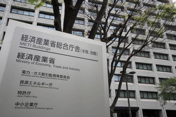まるで経済産業妨害省…(C)日刊ゲンダイ