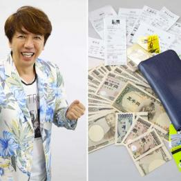 歌手・浜博也さん 所持金は8万7000円と支払い用の20万円