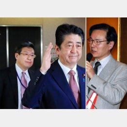 中枢の今井首相秘書官(左端)と谷内国家安全保障局長が対立/(C)日刊ゲンダイ