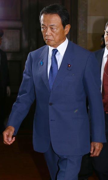 「ヒトラー発言」を撤回した麻生副総理(C)日刊ゲンダイ