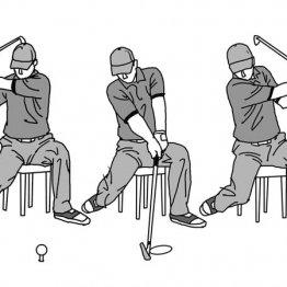 椅子に座ってスイングすると振り遅れない動作が身に付く