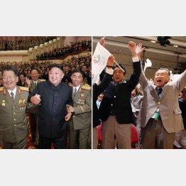 あれからもう4年(右=AP)、似た者同士(左=朝鮮通信・共同)