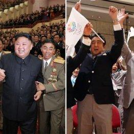 北朝鮮と東京五輪があおる グロテスクなナショナリズム
