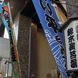 鈴本演芸場事件 「あたしの家を出たその足で移籍の相談」