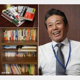 下段の右端には、日本マスターズ水泳ランキング本がズラリ(C)日刊ゲンダイ