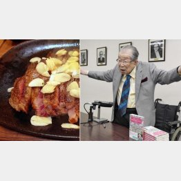 大往生を遂げた日野原重明さんは、ヒレ肉を週に2回楽しんでいた(C)共同通信社