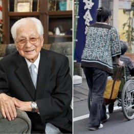 100歳まで元気に働ける秘訣と有利になる資格