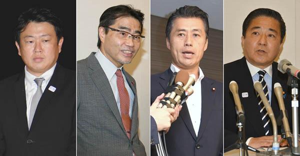 左から野田数氏、若狭勝氏、細野豪志氏、長島昭久氏(C)日刊ゲンダイ
