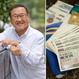 坂東英二さんは財布を持たず 現金はポーチとポケットに