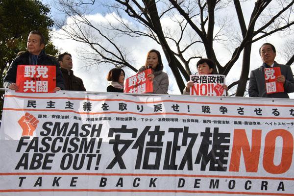 カギは野党共闘(C)日刊ゲンダイ
