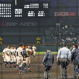 今春はこの健大高崎―福井工大福井戦を含む2試合が延長15回引き分け再試合