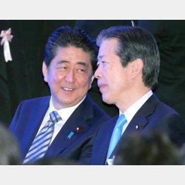 男たちの悪巧み…?(C)日刊ゲンダイ