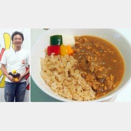 金沢工業大学・松林賢司教授と「とり野菜みそカレー」/(C)日刊ゲンダイ
