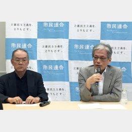 小異にこだわるな(高田氏=左と山田氏)/(C)日刊ゲンダイ