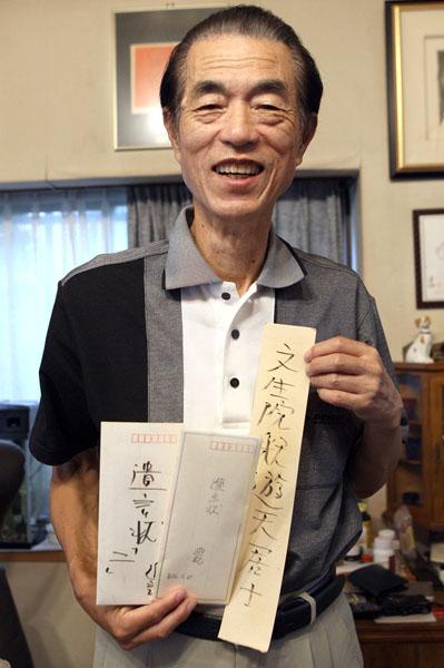 作家・高橋三千綱さん(C)日刊ゲンダイ