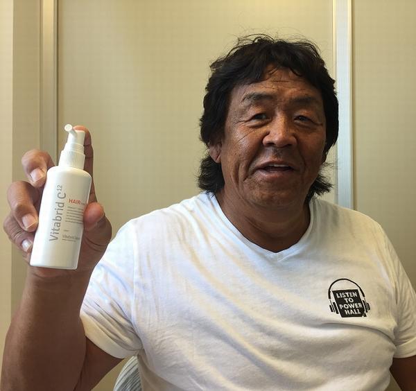 「髪に艶がでてきたような気が」と長州力さん(提供)株式会社ビタブリッドジャパン