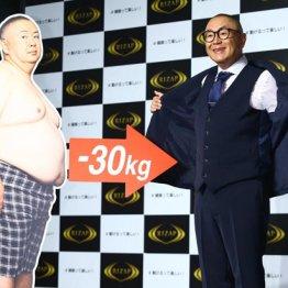 松村は30kg減も 「2カ月で10kg」減量は男性更年期の恐れ