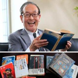 クレディセゾン林野宏社長の読み方 「本は対話するもの」