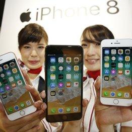 15万円に高価すぎるの声も iPhoneXの使い勝手はいいのか