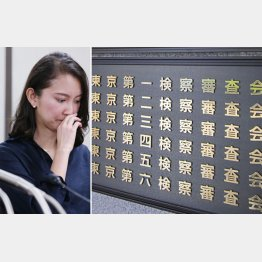 まるでブラックボックス(写真左は詩織さん)/(C)日刊ゲンダイ