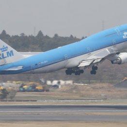 KLMオランダ航空機