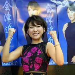 新曲発売イベントを開催した森山愛子