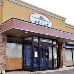 ゼンショーHD<上> 傘下企業の惣菜店がO-157で閉鎖の悪夢
