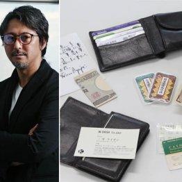 一雫ライオンさん 2000円しかないはずの財布に15000円が