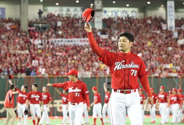 今や一大勢力となった広島ファン(C)日刊ゲンダイ