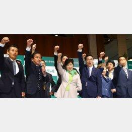 「日本をリセット」(27日の結党会見)/(C)日刊ゲンダイ