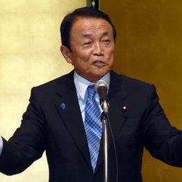 麻生副総理がまた 「武装難民」与太話が繰り返される理由