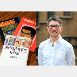 東京大学大学院・前川直哉特任研究員(C)日刊ゲンダイ