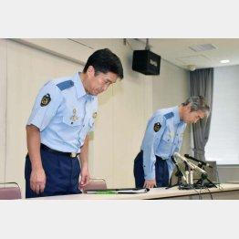 誤認逮捕で謝罪する徳島県警三好署幹部(C)共同通信社