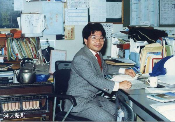 練馬区立石神井中学校の国語教師時代(提供写真)
