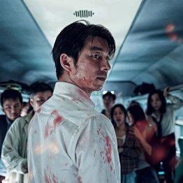 久々ヒット 韓国映画「新感染」はリアル鉄道を使って撮影