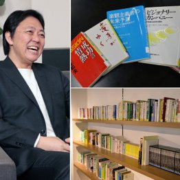LIFULL社長・井上高志氏は年間50冊を読み社員の本棚へ