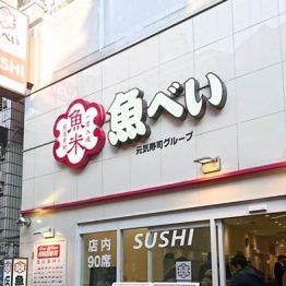 スシローと資本提携へ 海外で人気の回らない「元気寿司」