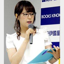 文句ナシの1位はテレ東の鷲見玲奈アナ(C)日刊ゲンダイ