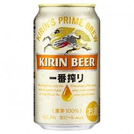 """""""雫""""のマークがより立体的な缶デザイン(提供)キリンビール株式会社"""