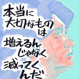 怒り(2016年 日本)