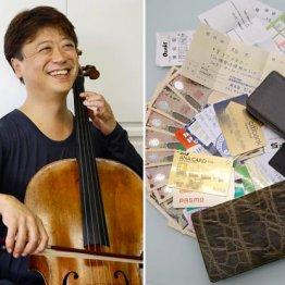 チェリスト柏木広樹さん 葉加瀬太郎さんから貰ったパスケースを愛用
