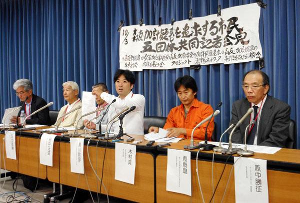 5つの市民グループが共同会見(C)日刊ゲンダイ