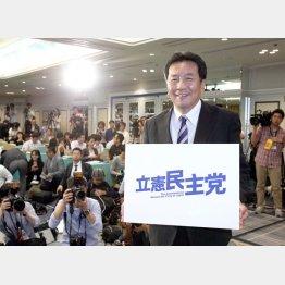 勢いが違う(5区の枝野幸男「立憲民主党」代表)/(C)日刊ゲンダイ