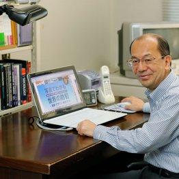日本でただ1人 犯罪者の芽を摘む「犯罪機会論」を研究